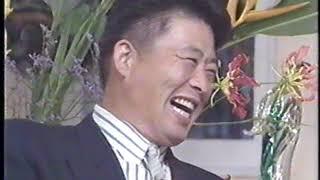 【CM 1996年】政府広報 骨髄移植推進財団 蔵間龍也さん