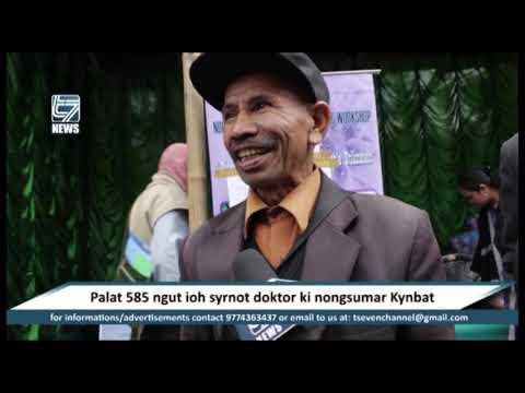 Palat 585 ngut ioh syrnot doktor ki nongsumar Kynbat