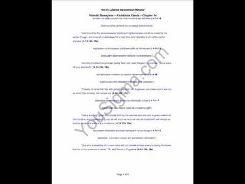 Valmiki Ramayana Kishkinda Kanda Chapter 14 - Sugriva Again Challenges Vali