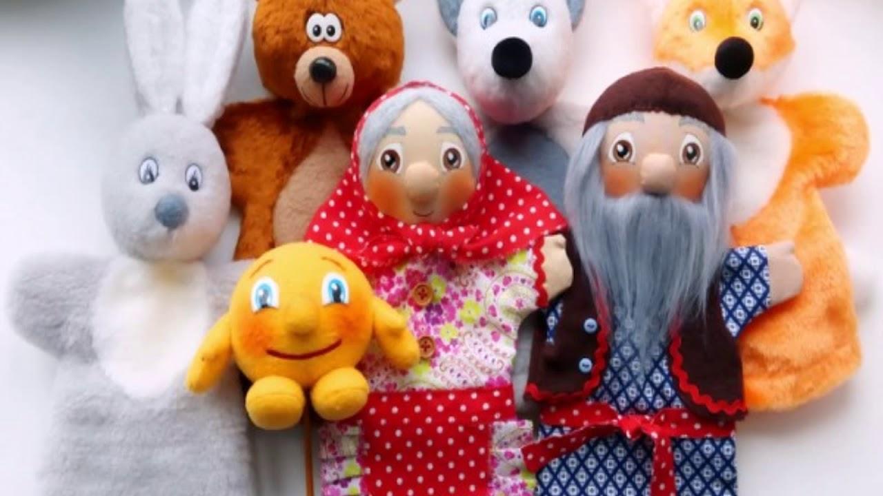 Кукла для кукольного театра своими руками мастер класс фото при