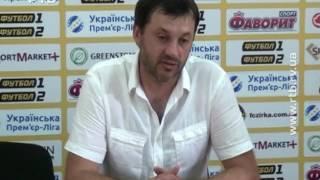 Рівненський ''Верес'' здобув історичну, першу у чемпіонаті Української Прем'єр-ліги перемогу