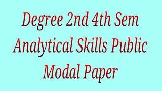 Degree 2nd Year 4th Sem Analytical Skills Modal Paper | Telugu Trending World
