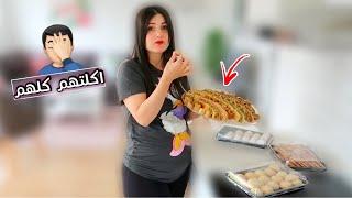 بِحجِّة الحمل🤰🏻أكلت حلى العيد قبل مايجي العيد😱روتينا وقفة عرفة 2020