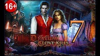 Dracula: Love Kills - Мина и Королева Вампиров. Финал