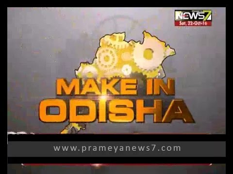 SPL Textile Trading HUB Of Odisha in Make In Odisha
