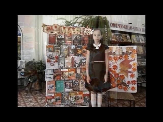 Изображение предпросмотра прочтения – ПолинаСвободенюк читает произведение «Баллада о маленьком человеке» Р.И.Рождественского