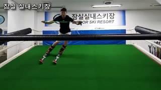 2018 동영상 스키스쿨..16 : 강한 엣징 트레이닝(와이드스탠스)