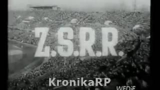 СПАРТАК - Торпедо (Москва, СССР) 2:6, Чемпионат СССР - 1947