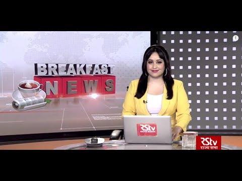 English News Bulletin – Feb 20, 2019 (8 am)