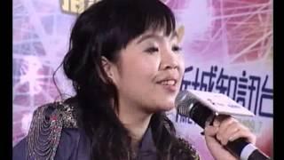 中唱2011冠軍 - 丁彤欣(牽手)