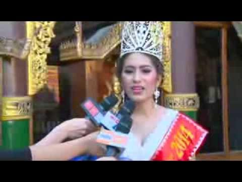 Miss-Globe-Myanmar-2014