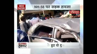 A major road accident has taken place on NH-58 in Ghaziabad where a...