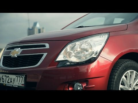 Chevrolet Cobalt, тест-драйв