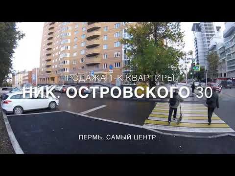 Пермь: продажа 1-к квартиры в новом доме (район ТРК Семья)