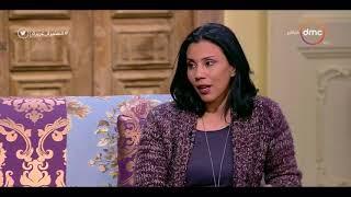 السفيرة عزيزة - لقاء مع...استشاري العلاقات الأسرية