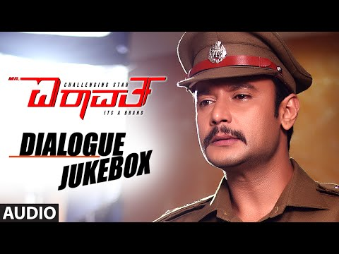 Mr. Airavata Dialogue Jukebox || Mr. Airavata || Darshan Thoogudeep, Urvashi Rautela, Prakash Raj