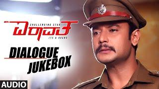 Mr. Airavata Dialogue Jukebox || Mr. Airavata || Darshan Thoogudeep, Urvashi Rautela, Prakash Raj