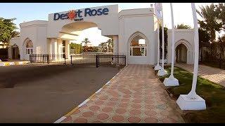 Отдых в Египте Desert Rose Resort 5 Hurghada Rest in Egypt Ruhe in Ägypten