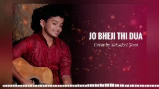cover song by satyajeet jena and pratiksha