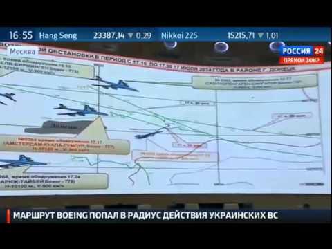 Брифинг Минобороны России о катастрофе Boeing 777 под Донецком