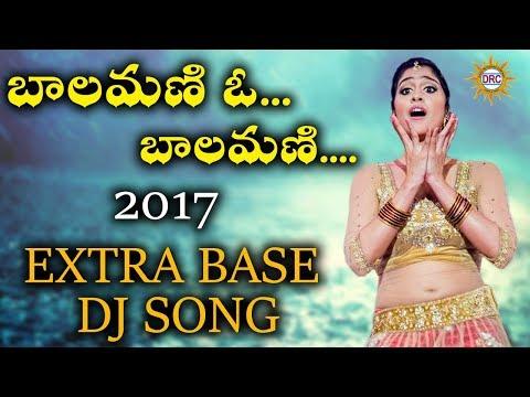 Balamani O Balamani 2017 Extra Base Dj Song    Disco Recording Company
