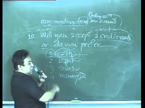 ติวภาค ก. กพ (ข้อสอบอังกฤษจากเว็บ กพ) ระดับ 3-4 ข้อ10