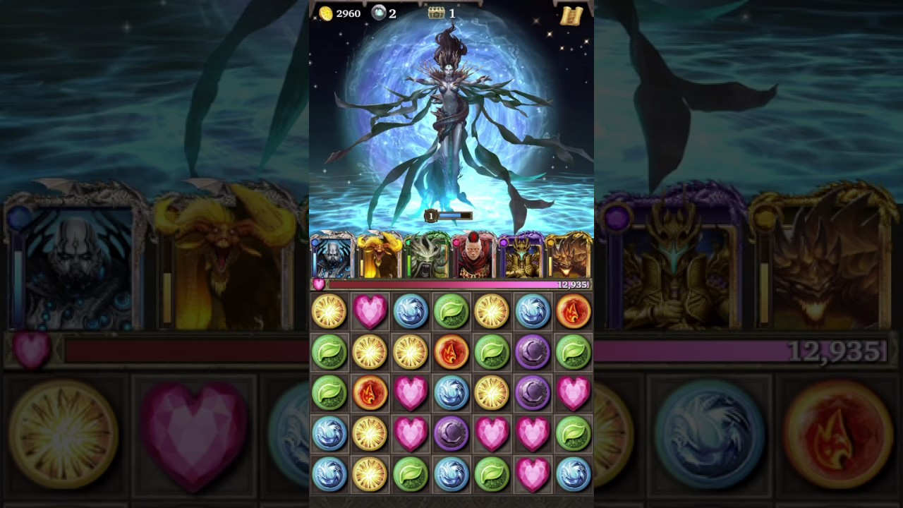 Image result for legendary game of heroes