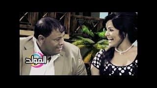 عبد الباسط حمودة وهدي كليب ما تسال ياعم عليا Abd elbasit hamouda&hoda clip matsal ya3m 3lya