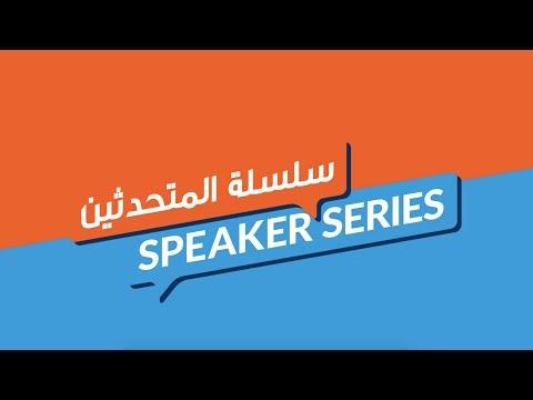 QBIC Speaker Series: Charles Adler, CoFounder of Kickstarter