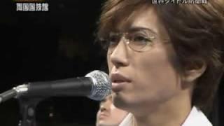 -HQ- GACKT / WBC国歌独唱 / 内藤大助 thumbnail