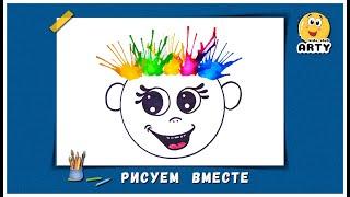 Познавательное рисование для детей с KIDS CLUB ARTY. Видеоурок. Веселый человечек