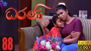 Dharani | Episode 88 14th January 2021 Thumbnail