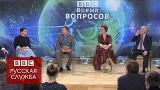 Дебаты Би би си в Риге   Путин и Трамп  новая эра?