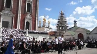 Концерт Тысячного сводного хора(24 мая в Рязанском Кремле, у стен Успенского Собора состоялся праздничный концерт Тысячного сводного хора..., 2014-05-28T16:45:54.000Z)