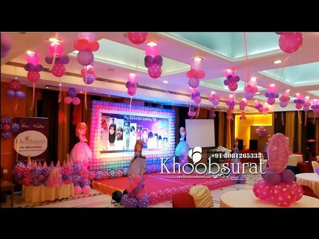 1st birthday ideas by khoobsurat event 8081265333