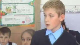 Урок русского языка в 3 классе  ФГОС Замураева