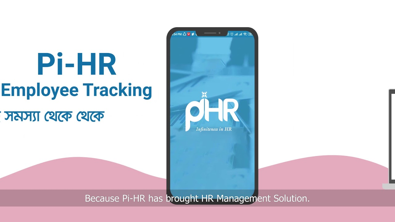 HRM Employees Tracking| PI-HR | Vivasoft Limited.