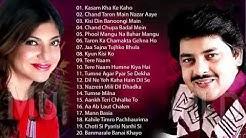 BEST SONGS Udit Narayan & Alka Yagnik | 90'S Romantic Love Songs | Awesome Duets | Hindi Old Songs