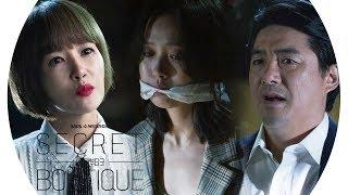 '진정한 능력자' 김선아, 위기에 처한 고민시를 구하다! 《Secret Boutique》 시크릿 부티크 EP…