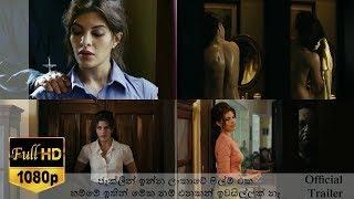 According To Matthew (මැතිව්) සත්ය කතාවකි Official Trailer Sinhala 2018