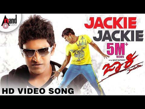 Jackie | Jackie Jackie | Puneeth Rajkumar | Bhavana  | V. Harikrishna | Puneeth Rajkumar Hit Songs