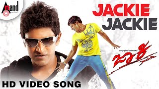 Download Hindi Video Songs - Jackie | Jackie Jackie | Puneeth Rajkumar | Bhavana  | V. Harikrishna | Puneeth Rajkumar Hit Songs