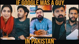 IF GOOGLE WAS A GUY IN PAKISTAN | Karachi Vynz Official