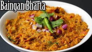Quick Baingan Bharta Recipe