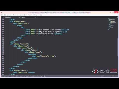 Программирование создание сайтов html создание сайтов создание сайта