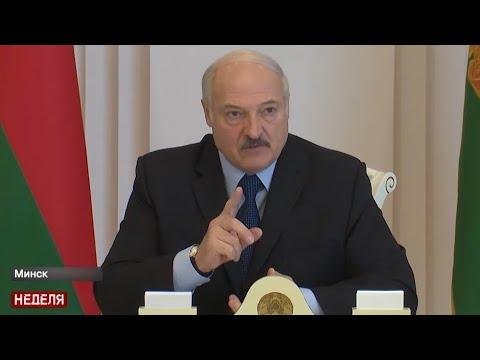 Лукашенко - России: