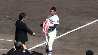 説明2015 春季高校野球 兵庫県大会 優勝校 神戸国際大付 表彰式.