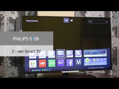 видео: Телевизоры 5 серии 2014 philips xx 5709, xx pft5609, xx pft5509, xx pft5209
