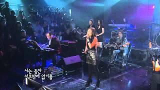 박정현 (Lena Park) - 사랑이 올까요 (Love Come Back) @ 2010.12.22 Live Stage 레전드 라이브