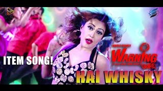 Hai Whisky Warning By Roma N Saimon Mp3 Song Download